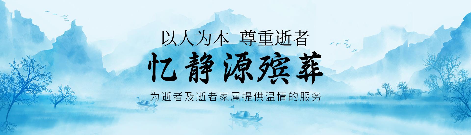 武昌殡仪馆电话